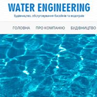 Створення сайту для компанії по будівництву басейнів