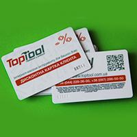 Дизайн и печать дисконтной карточки для TopTool
