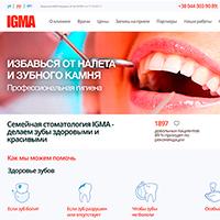 Создание сайта для стоматологической клиники