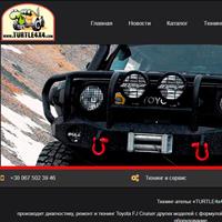 Создание сайта для тюнинг-ателье
