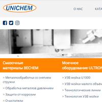 Создание сайта-каталога для Unichem