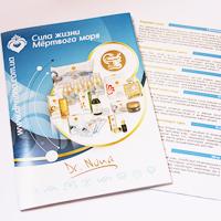 Друк та дизайн буклета А5