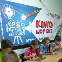 Дизайн баннера 250 х 100 см для детского лагеря