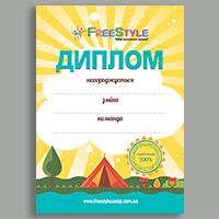 Дизайн диплома для детского лагеря FS