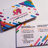 Дизайн и печать визитки производителя детских площадок