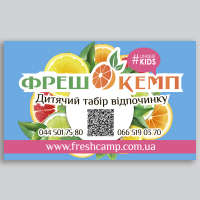 Дизайн банеру для табору Фреш-Кемп