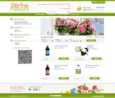 Створення інтернет-магазину з продажу квітів