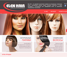 Создание сайта-каталога для Elen Hair
