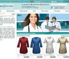 """Створення інтернет-магазину медичного одягу """"Мой Портной"""""""