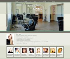 Создание сайта для студии красоты Iryna Fraiuk