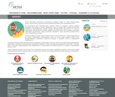 �������� ����� ��� ���������� �������� Metida Ltd