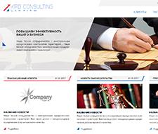 """Створення сайту для юридичної компанії """"KPD Consulting"""""""