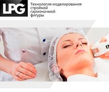 Створення web-сторінки для LPG - послуг