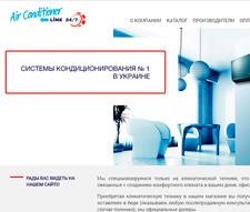 """Створення сайту для компанії """"Он Лайн Ейр"""""""