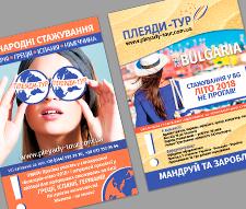 Дизайн и печать листовки А5 для туристического оператора