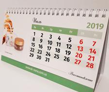 Перекидний настільний календар 2019