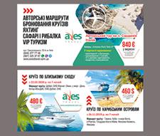 Дизайн и печать флаера 210x100 мм для туристического агентства