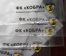 Друк логотипу на файлах для футбольного клубу
