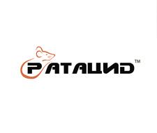 Створення логотипу для ТМ РАТАЦИД