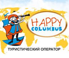 """Создание сайта для туристического оператора """"Happy Columbus"""""""