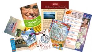 О создании рекламных листовок, буклетов
