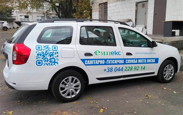 Дизайн для брендирования автомобиля