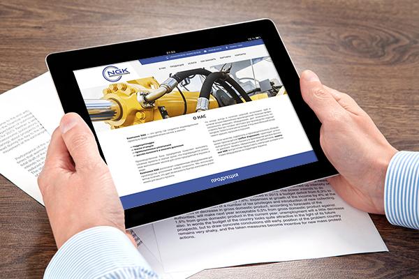 Створення сайту для промислової компанії НГК