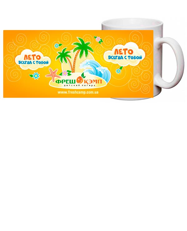Дизайн чашки для лагеря Fresh Camp