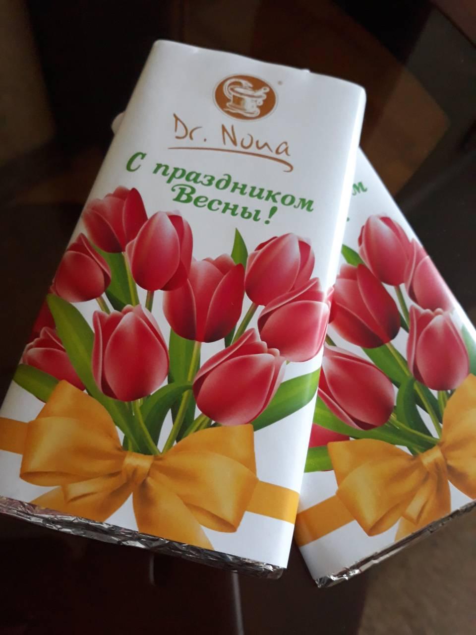 Разработка обвертки для шоколадки 85 г