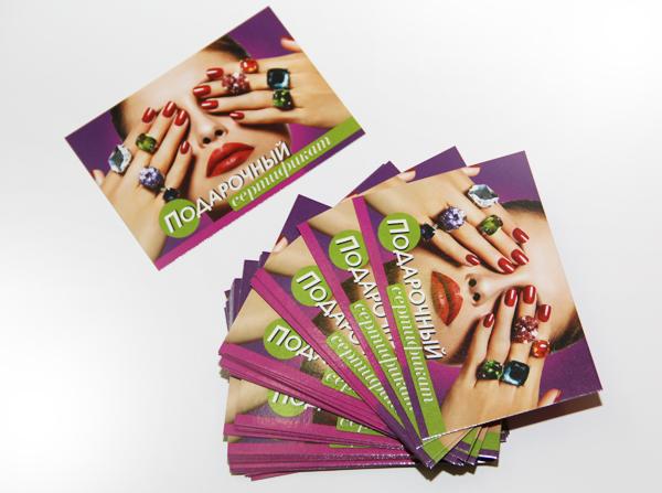 Дизайн и печать подарочного сертификата для мастера маникюра