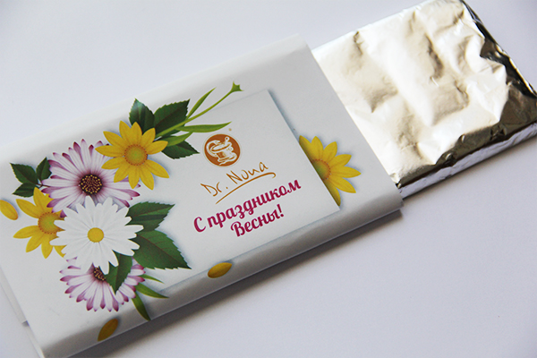 Етикетка для шоколадки 85 г
