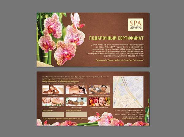 Дизайн та друк подарункового сертифікату для SPA салону