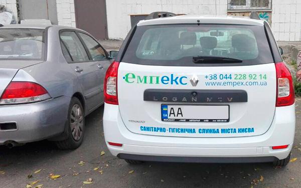 Дизайн для брендування автівки