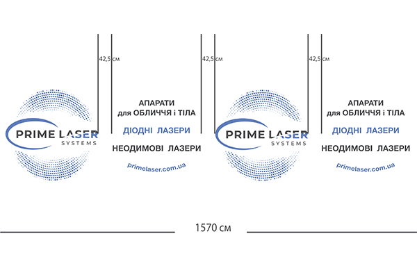 Дизайн на рекламній кулі d=5м