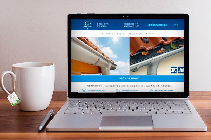 Створення сайту-каталогу для постачальника водостічних систем
