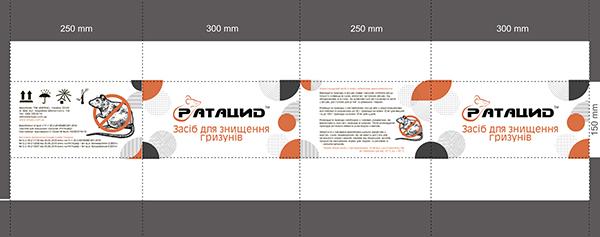 Дизайн упаковки для химического препарата