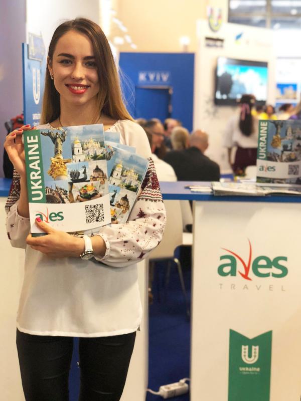 Дизайн каталога для ТО Aves Travel