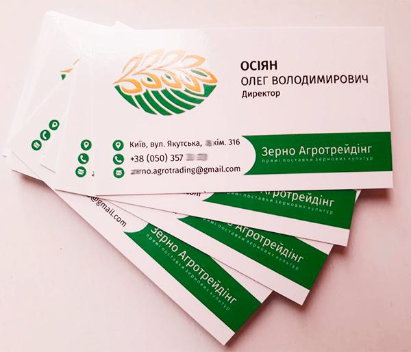 Дизайн и печать визитки для директора